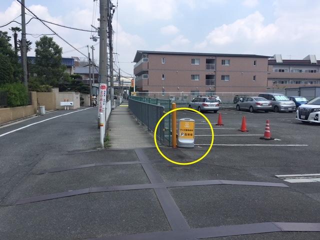 江坂 動物病院 駐車場