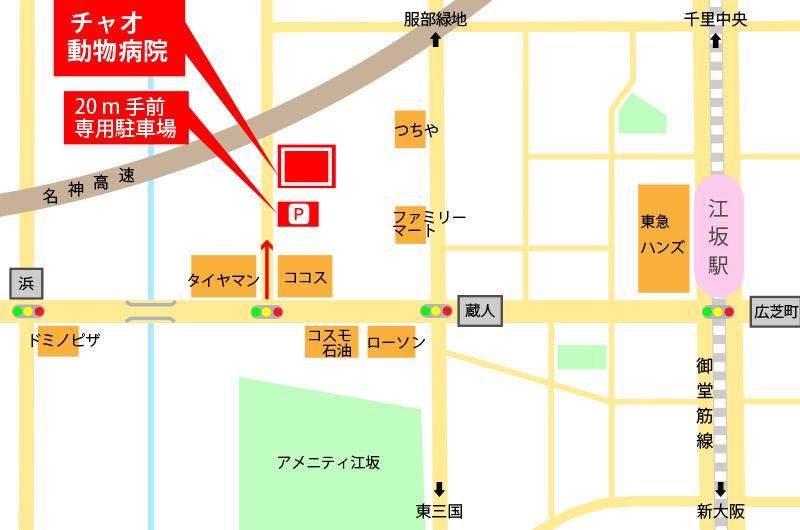 最寄り駅は江坂駅